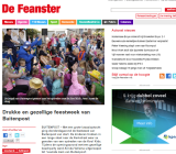 Feanster
